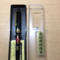 高級蒔絵漆器(ボールペン)