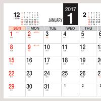 シンプルなカレンダーがいい。