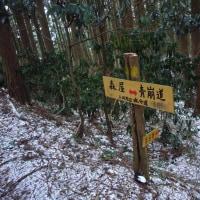 2017.1.15 水分道ピストン