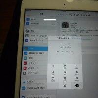 iOS8.1 �Υ��åץǡ��ȡ�iOS8.1.1  ���Фޤ�����