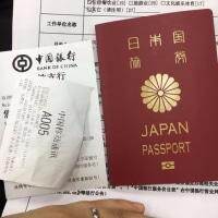 深センアテンド通訳:中国の銀行カード開設 2017/4/26
