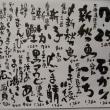 7月25日(火)