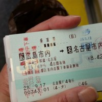 9/19 姫路城