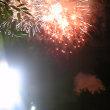 花火を観る。