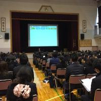 さとえ学園小学校の入試は10/1と10/22の2回実施です。(No.508)