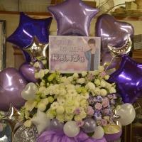 高井戸のワーサルシアターにお届けのスタンド花