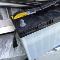 熊本 廃バッテリーの無料処分‼️【熊本市 持込みバッテリー無料回収処分】各種バッテリー無料処分