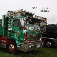 2016/9/18 グループ優華姫様主催チャリティーBBQ撮影会 瑞翔丸グループ 瑞翔丸さん