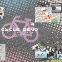 CYCLE DEMO 10月4日