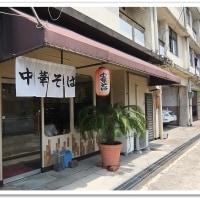 【岐阜市】CAFE ガーデン(中華そば)