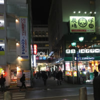 12/9(金)  東京へ。