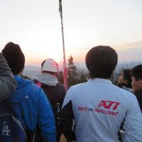 虎ヶ岳 烏帽子岳「光市 下松市」2017 1/1日