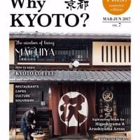 「Why KYOTO?」の対談企画に参加させていただきました!