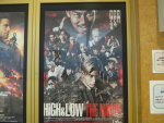 EXILE HIGH & LOW