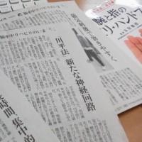 CI磁気川平ボツリヌス・・