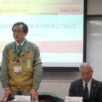 総務委員会県内視察 エコパと浜岡原発