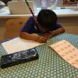 長すぎる鉛筆