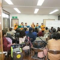 高齢者見守りネットワーク『つながり』@北田辺文化会館