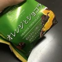 チョコの新作