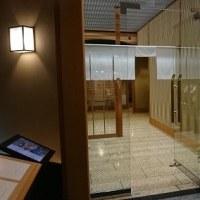 加賀料理の「大志満」 横浜店に行こう!