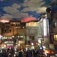 「新横浜ラーメン博物館」&「ワルキューレin横浜アリーナ」