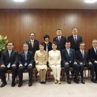 平成28年度横浜市功労者表彰式が