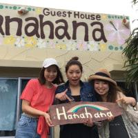 4月28日チェックアウトブログ~ゲストハウスhanahana In 宮古島~