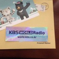 あれっ?ベリカード再び KBS World Radio