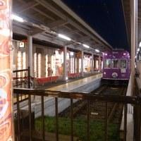 京都ツアー 3