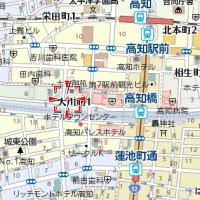 8月9・10同窓会情報NO2  2