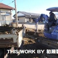 K様邸新築工事(いわき市小名浜) ~基礎工事スタート~
