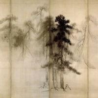 『松林図屏風』