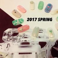 2017 春のサンプル