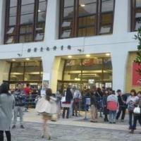 2016.10.23ノア横浜大会観戦記