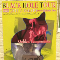 BLACK HOLE TOUR