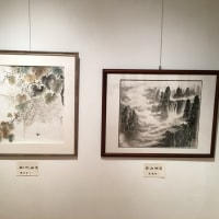 第4回アトリエ雄原堂グループ展