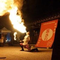 今回、珍しく火を噴く・・・