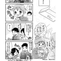 第34話☆秋くんの日常☆おこづかいの使い方