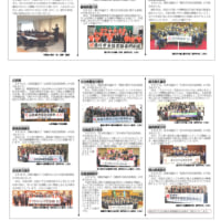 手話言語法ニュース最新号 No.39発行されました。(全日本ろうあ連盟)