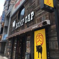 田町  神田の肉バル RUMP CAP