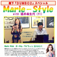 Marie-Style����������饤�� with ���������
