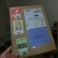 ★安値でBlacktronのミニフィグを救済&Getだぜぃwww(*´∇`*)!!の巻