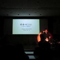 箕面市農業公社で職業体験!~箕面東高校デュアル発表会~