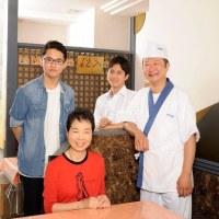 立川市の情報誌「えくてびあん」さん7月号の表紙画像は親子3代入船茶屋です。