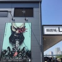 髑髏城の七人〜花〜