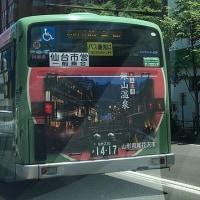 仙台市営バスのラッピングバス:スイカのデザイン尾花沢