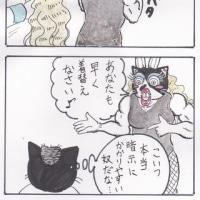 まっちゅる大王~刑務所編~(20)