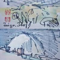 伊藤悌三の水彩ペン画