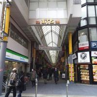 京急蒲田商店街