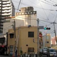 春吉  No.4  (中央区)